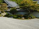Japánkert képek az internetről - 600x450 pixel - 144820 byte Kerti szikla, sziklakert