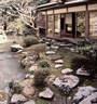 Japánkert képek az internetről - 561x600 pixel - 167821 byte Kerti szikla, sziklakert