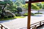 Japánkert képek az internetről - 485x324 pixel - 79706 byte Mágnesszelepek, szelepdoboz