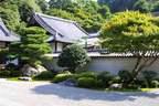 Japánkert képek az internetről - 485x324 pixel - 58674 byte Szintezés, útalap készítés