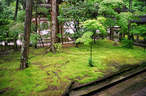 Japánkert képek az internetről - 540x356 pixel - 110702 byte Szintezés, útalap készítés