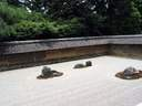 Japánkert képek az internetről - 500x375 pixel - 68994 byte Szintezés, útalap készítés
