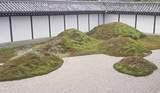 Japánkert képek az internetről - 640x370 pixel - 82188 byte Kertépítés Kőbányán