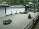Japánkert képek az internetről - 640x480 pixel - 97100 byte Gépiföldmunka út és sziklakertépítés